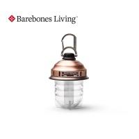 [BAREBONES LIVING] Beacon Lantern Copper