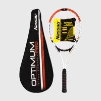 NASSAU 낫소 테니스라켓 초보테니스라켓 테니스채