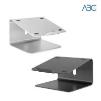프리미엄 알루미늄 노트북 360도 회전 받침대 AP-2