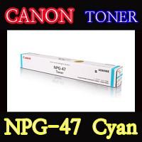 캐논(CANON) 토너 NPG-47 / Cyan / NPG47 / iR ADV C9075 / iR ADV C9280 / iRADVC9075 / iRADVC9280