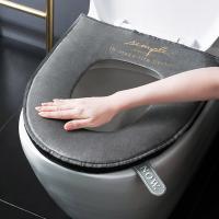극세사 쿠션 양변기 변기 카바 시트 커버