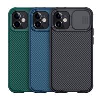 아이폰12 미니 pro max 슬라이드 카메라보호 폰케이스