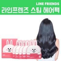 라인프렌즈 스팀 헤어 마스크팩 5매입(2박스)