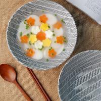 일본식기 블랙 헤링본 삼각 면기
