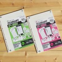 [KOKUYO] 테이터로 저장하는 B5 70매-일본 고쿠요 루스리프 26공바인더 리필 속지-아이폰노트 HB562-2