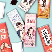 반8 한글 초콜릿 2P 세트 B타입 20종 택1(다크카카오)