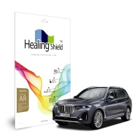 BMW X7 2019 12.3형 순정 내비게이션 고화질 액정필름