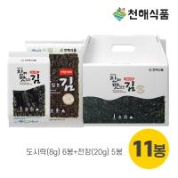 천해김 선물세트 달3호(도시락8gX6봉+전장20gX5봉)