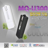 메모큐 보이스레코더,MQ-U300(4GB)/블랙/메모리녹음기 고품격디자인 고음질녹음 비밀녹음
