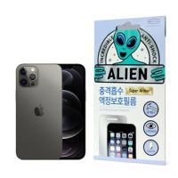에어리언 충격흡수 액정보호필름 아이폰12 ProMax 2매