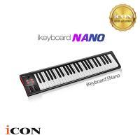 [ICON] 아이콘키보드 IKEYBOARD 5 NANO ICON 마스터키보드 (49건반)