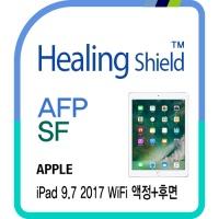 아이패드 9.7 2017 WiFi 올레포빅 1매+버츄얼스킨 2매