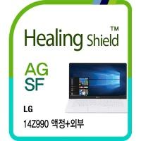 LG 그램 14Z990 저반사 액정+외부3종 보호필름 세트