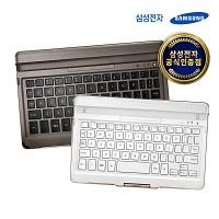 삼성 갤럭시 탭S 8.4 블루투스 키보드 BT KBD케이스/EJ-CT700K