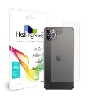 아이폰11 프로 맥스 무광 보호필름 후면2매(케이스형)