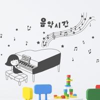 ijs544-즐거운 음악시간