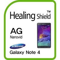 [힐링쉴드] 갤럭시노트4 AG Nanovid 저반사 지문방지 액정보호필름 2매(HS143751)