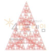 [G12521 4D프레임] 시에르핀스키 삼각형(이등변 5단계)