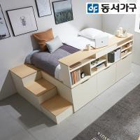 동서가구 침대+3단 수납계단+와이드책장 DF638529