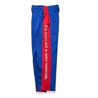 [비에스래빗] Modern Line track pants_Blue
