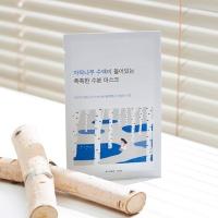 라운드랩 자작나무 수분 마스크 1매
