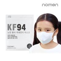 [노먼]황사 소형 방역마스크 KF94(3매입)