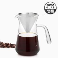 사마글라스 스텐 핸드드립 커피세트 600ml FT012