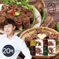 [허닭] 식단 병천 순대 250g 4종 20팩
