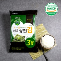 꼬소한 들기름으로 구운 삼육광천 전장김 3번들