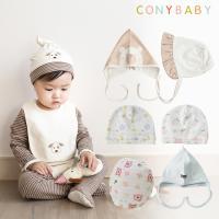 [CONY]오가닉&순면 신생아모자 11종택1