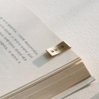 황동 책갈피 (한면 무료각인)
