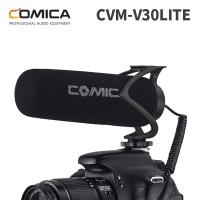 코미카 수퍼 카디오이드 컨덴서 마이크 V30LITE