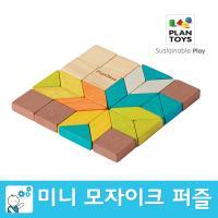 플랜토이즈 원목교구 학습완구 미니 입체 퍼즐 4131