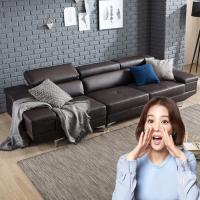 보루네오하우스 모닝듀 천연가죽 기능성4인소파 DA101
