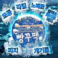 [라벨영]모공+스크럽+클렌징한번에! 빵꾸팩3탄