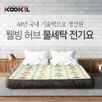 [국일] 물세탁 전기요 KI-630Y