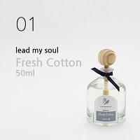 Lead my soul 차량용 디퓨저 - 프레쉬 코튼 (Fresh Cotton)