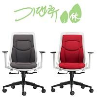 [기댄휴] 진레보2단 클래시B의자 사무실 책상 학생 공부 디자인 요추체어 (S02481)