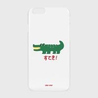 [어프어프] 하드/터프/슬라이드 Crocodile-white