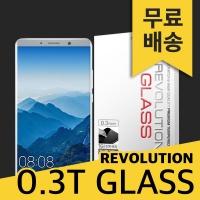 (1+1)레볼루션글라스 0.3T 강화유리 화웨이 메이트10