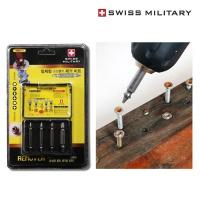 [스위스밀러터리] 리무버 손상 볼트 제거비트/SMS-1