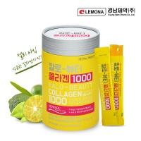 경남제약 칼로뷰티 콜라겐 젤리 깔라만시 20g x30포