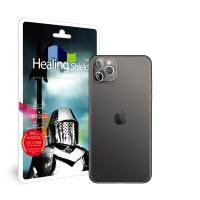 아이폰11 프로 맥스 카메라 렌즈 풀커버 강화유리필름