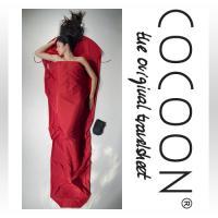 [COCOON] 코쿤 여행용 초경량 마이크로화이버 머미라이너 크랜베리 (MFM96)