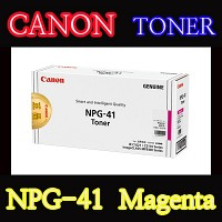 캐논(CANON) 토너 NPG-41 / Magenta / NPG41 / MF9370C / MF9370CK / MF9330C / iRC1028iF