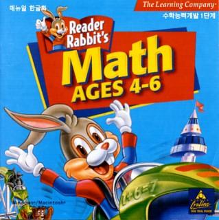 [CD-ROM] 리더래빗 Math 4-6 / 수학종합학습 1단계