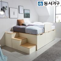 동서가구 침대+수납계단+가드+Q매트(독립)DF638546
