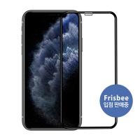 무아스_강화유리 보호필름 3D풀커버 아이폰11 Pro Max