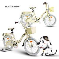 마로프로 [MALO PRO] 아동자전거 18형 6~8세추천
