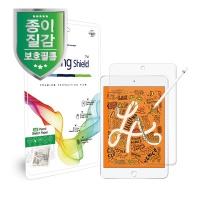 아이패드 미니 5세대 7.9 AG 종이질감 안티블루 1매